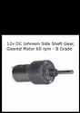 12v DC Johnson Side Shaft Gear, Geared Motor 60 rpm - B Grade