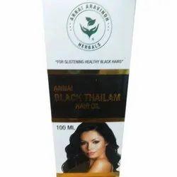 Roop Mantra Herbal Cosmetics