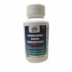 Ashwagandha Brahmi Shankhpushpi Powder, 50 Gm