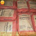 Bayferrox Red 4100
