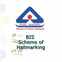 Hallmark Consultant