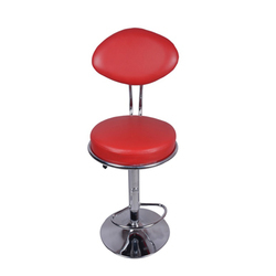 Red Ovalado Metal Bar Stool