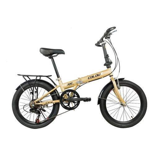 GOGOA1 Colour City Bicycle With Folding High Carbon Steel Frame And ...