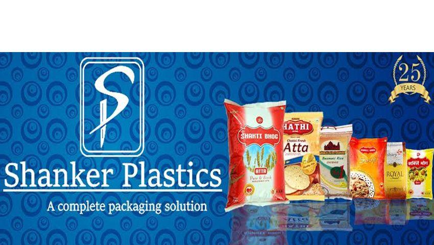 Shanker Plastics