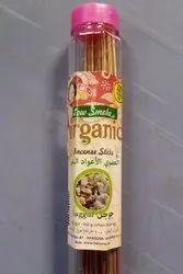 Guggal Incense Sticks