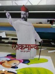 Bal Gangadhar Tilak Banner Printing Service
