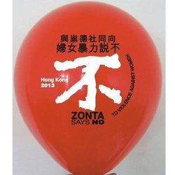 Custom Balloon Printing Service