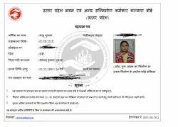 Uttar Pradesh Labour