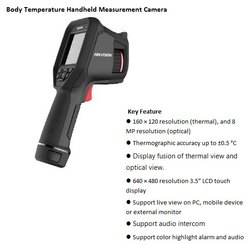 Focal Length 6.2 Mtr 640 X 480 HIKVISION Body Temperature Handheld Measurement Camera