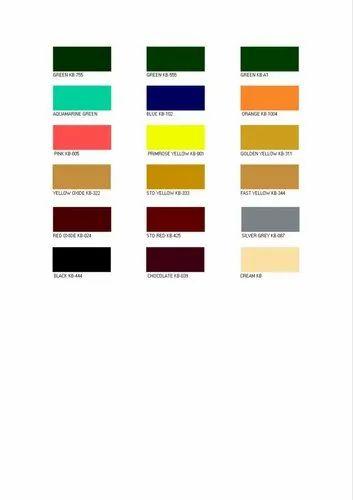 Cement Colour, सीमेंट का कलर - View ...