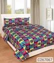 Abstract Printed Double Bedsheets