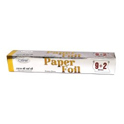 Claret 9 2 Mtr Kitchen Foil Paper (Pack of 1)