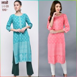 Every Color Ladies Kurties