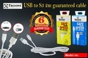 USB to S3 2 Mtr Cable B & W