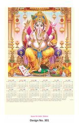 Single Sheet Wall Calendar 301