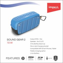Bluetooth Speaker 2.0 (SOUND GEAR 2)