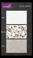 Ceramic Tiles For Bathroom
