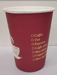 330ML Cold Drink Paper Glass