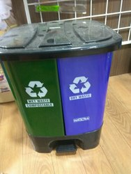 Dual Dustbin With Pendal
