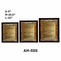 AH - 555 Premium Award