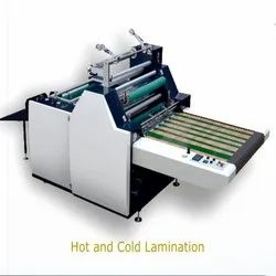 2 - 5 Days Paper,Plastic Hot and Cold Lamination Service, in Lucknow