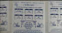 Wedding Cards Printings Services