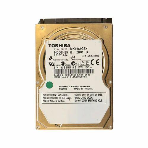 Laptop Hard Drives - 250GB Laptop Hard Drive Wholesaler from