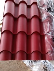 GEO Roofing Tile