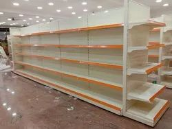 Vin Supermarket Shelves