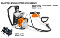 Backpack Brush Cutter With Weeder