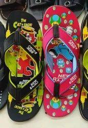 Kids Rubber Slippers