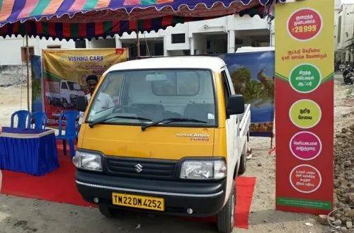 Maruti Suzuki Super Carry At Rs 410000 No Mini Truck Id 20521476988