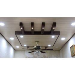 PVC Ceiling Material