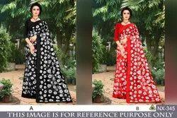 Party Wear Border Designer Embroidered Net saree, Machine Made, 5.5 m (separate blouse piece)