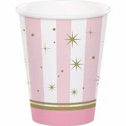 100 Printed Beverage Paper Cup
