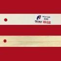 Malay Cane High Gloss Edge Band Tape
