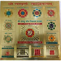 Golden Shree Sampoorna Vaastu Yantra