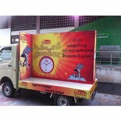 Marketing Van Advertising Service, Coimbatore