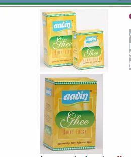 Aavin Ghee | Sathuvachari, Vellore | Aavin Milk | ID