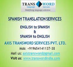 English CERTIFIED SPANISH LANGUAGE TRANSLATION SERVICES, Across The Globe
