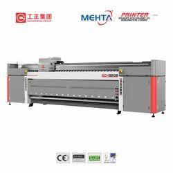 Flex Printer Machine Starfire GZH 3206SG
