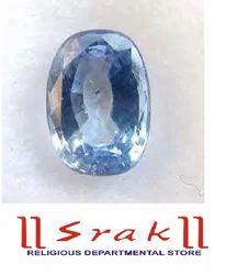 Blue Sapphire Ceylon