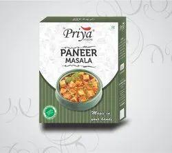 Sri Priya Paneer Masala