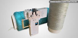 PAWAN BANDH CARPET YARN SPLICER
