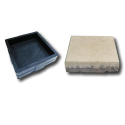 Alankar-1 Paver Blocks Rubber Mould