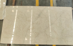 Bellisimo Marble, Thickness: 16mm