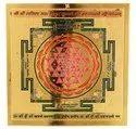 Kesar Zems Brass Lalita Tripura Mahalaxmi Yantra (7.5 cm x 7.5 cm x 0.03 cm, Gold)