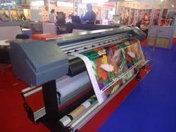 10-15 Days Digital Flex Printing Services