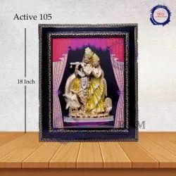 Radha Krishna Wall Frame