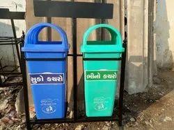 60 L Double Plastic Dustbin Stand